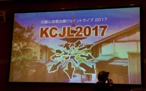KCJL1.jpg
